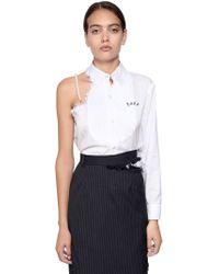Facetasm - Asymmetrical Raw Cut Cotton Shirt - Lyst