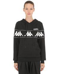 Charm's - Kappa Cotton Blend Sweatshirt Hoodie - Lyst