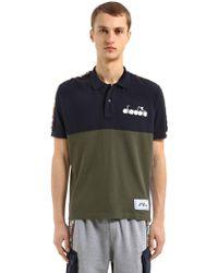 Diadora - Lc23 Color Block Twill Polo Shirt - Lyst