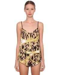 Versace - Printed Pyjama Trousers - Lyst