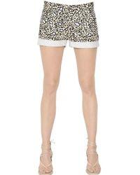 Stella McCartney - Leopard Printed Cotton Denim Shorts - Lyst