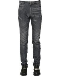 Maison Margiela - 17cm Stretch Cotton Denim Jeans - Lyst