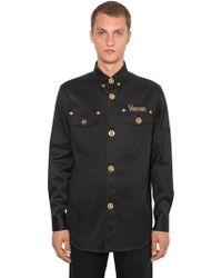 Versace - Hemdjacke Aus Stretch-baumwollgabardine - Lyst