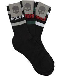 Hydrogen - Cotton Blend Knit Socks - Lyst