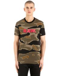 G-Star RAW - Tiger Camo Print Cotton T-shirt - Lyst