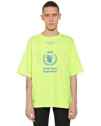 "Balenciaga - ""T-shirt Oversize """"world Food Program"""""" - Lyst"