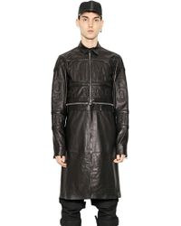 Hood By Air - Convertible Embossed Leather Jacket - Lyst