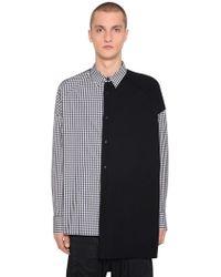 Juun.J - Oversize Patchwork Cotton Poplin Shirt - Lyst