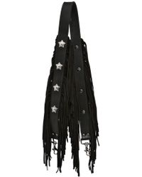 KATE CATE - She Rocks Fringed Leather Strap - Lyst