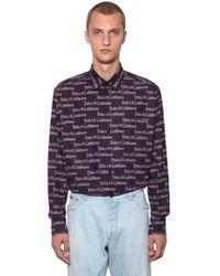 Dolce & Gabbana - Camicia In Popeline Di Cotone - Lyst