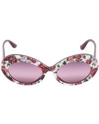 Dolce & Gabbana - Occhiali Da Sole Stampa Floreale - Lyst