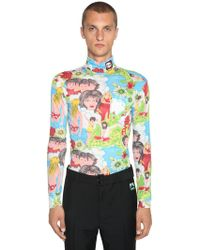 Prada - Flash Back Print Turtleneck Top - Lyst