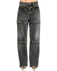 Balenciaga - Adjustable Length Cotton Denim Jeans - Lyst