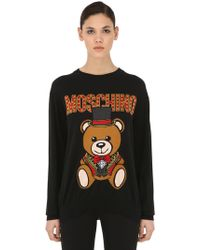 Moschino - Logo Intarsia Cotton Knit Jumper - Lyst