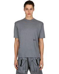 Nike - Nrg Acg Variable T-shirt - Lyst