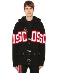 Gcds - Jacquard Heavy Wool Blend Knit Jacket - Lyst