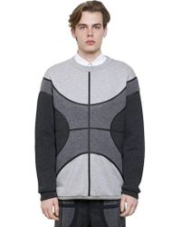 Givenchy | Basketball Print Wool And Cotton Fleece | Lyst