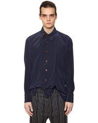 Vivienne Westwood - Fluid Viscose Shirt W/ Asymmetric Collar - Lyst