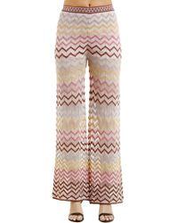 M Missoni - Zigzag Lurex Knit Wide Trousers - Lyst