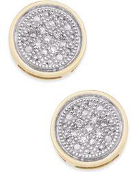 Macy's - Diamond Accent Button Stud Earrings - Lyst