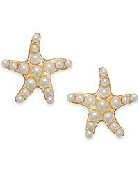 Charter Club - Gold-tone Imitation Pearl Star Stud Earrings - Lyst