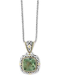 """Effy Collection - Balissima By Effy® Prasiolite 18"""" Pendant Necklace (5-9/10 Ct. T.w.) In Sterling Silver & 18k Gold - Lyst"""