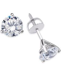 Macy's - Certified Near Colorless Diamond 3-prong Stud Earrings (2 Ct. T.w.) In 18k White Gold - Lyst