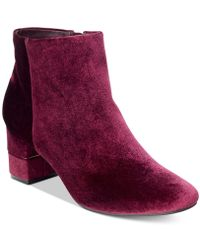 Alfani - Women's Nickki Block-heel Ankle Booties - Lyst