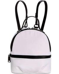 Steve Madden - Nelly Mini Backpack - Lyst