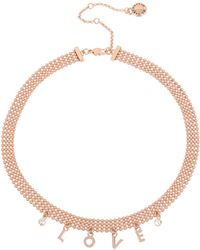 BCBGeneration - 'love' Affirmation Charm Frontal Mesh Necklace - Lyst