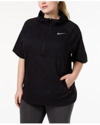 Nike - Plus Size Flex Dri-fit Short-sleeve Running Jacket - Lyst