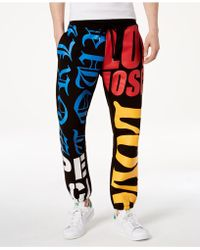 Love Moschino - Graphic-print Jogger Pants - Lyst