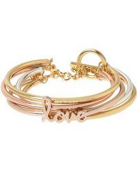 BCBGeneration - 'love' Affirmation Multi Row Toggle Bracelet - Lyst