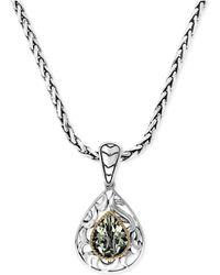 Effy Collection - Green Quartz Pear Pendant Necklace In 18k Gold And Sterling Silver (2-3/4 Ct. T.w.) - Lyst