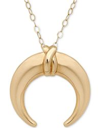 Macy's - Polished Horn Pendant Necklace In 10k Gold - Lyst