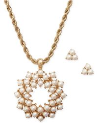 Charter Club - Gold-tone Imitation Pearl Pendant Necklace And Stud Earrings Set - Lyst