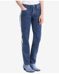 Calvin Klein Jeans - Calvin Klein Performance Vertica Striped Straight Jeans - Lyst