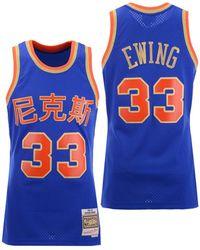 4aeb934c997 adidas Boys' Carmelo Anthony New York Knicks Revolution 30 Swingman Jersey  in White for Men - Lyst