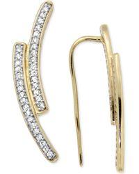 Macy's - Diamond Curve Cuff Earrings (1/5 Ct. T.w.) In 14k Gold - Lyst