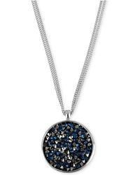 Kenneth Cole - Silver-tone Faceted Bead Round Pendant Necklace - Lyst