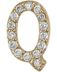 Sarah Chloe - Diamond Accent Initial Single Stud Earring In 14k Gold - Lyst