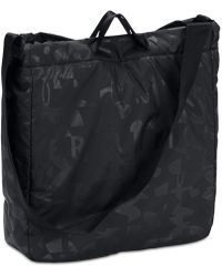 Under Armour - Motivator Tote Bag - Lyst