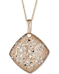 "Macy's - Two-tone Textured Floral 18"" Pendant Necklace In 14k Gold & White Gold - Lyst"