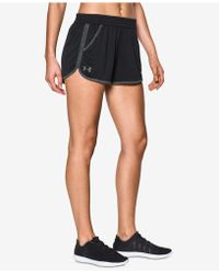 Under Armour - Ua Techtm Heathered Shorts - Lyst