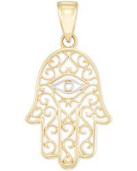 Macy's - Two-tone Hamsa Hand Pendant In 14k Gold & White Gold - Lyst