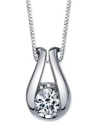 Sirena - Diamond Horseshoe Pendant Necklace (1/5 Ct. T.w.) In 14k White Gold - Lyst