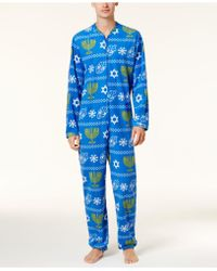 Bioworld - Men's Hanukkah 1-pc. Costume - Lyst