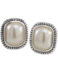 Carolee - Silver-tone Large Imitation Pearl Stud Earrings - Lyst