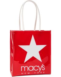 Macy's - World Largest Store Lunch Tote - Lyst