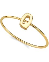 2028 14k Gold Dipped Initial Ring - Metallic